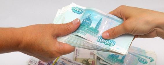 Расписка в получении денег за квартиру