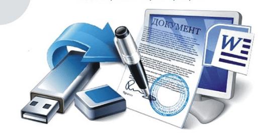 электронная регистрация недвижимости