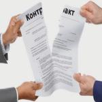 Рассылка покупателям. Письмо № 2. Ничтожные сделки