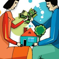 Продажа квартиры в совместной собственности