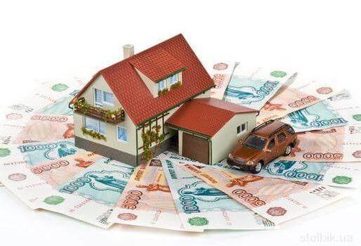 Кредит — ипотека — квартира или кредит — залог — квартира