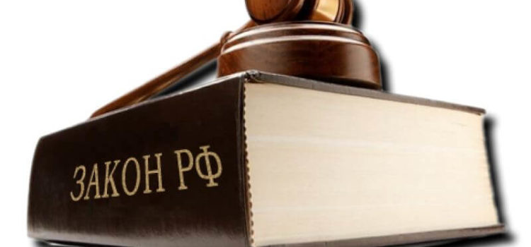 Ст 42 фз 218 «О государственной регистрации недвижимости»