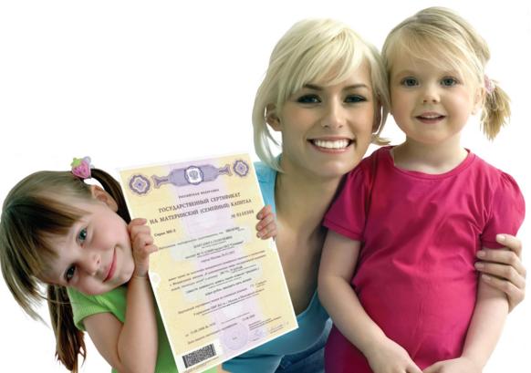 Как выделить долю детям