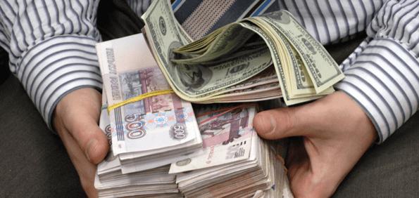 Передача денег за квартиру — ответственный момент