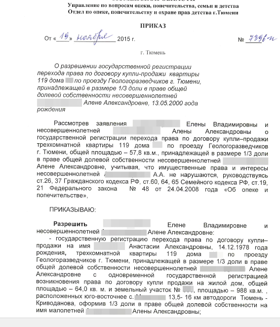 Вмененный налог для ип в 2019