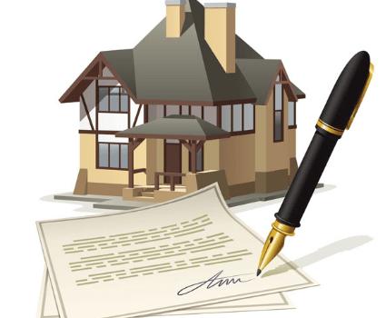 Сделки с недвижимостью 2017 год