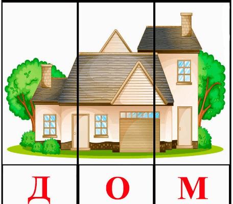 Долевая собственность на квартиру. Оформление купли- продажи (без нотариуса)
