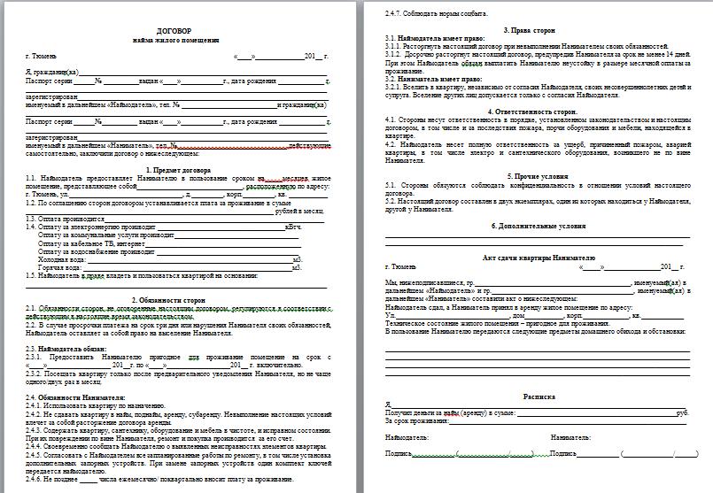 Номер постановления штрафа гибдд проверить