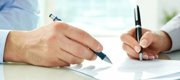 Предварительный договор для органов опеки образец