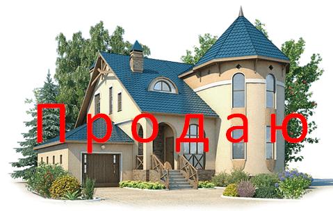 Алгоритм продажи квартиры в 2021 году