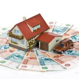 Кредит ипотека квартира
