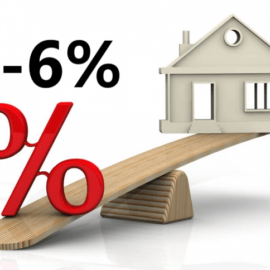 Субсидии по ипотеке