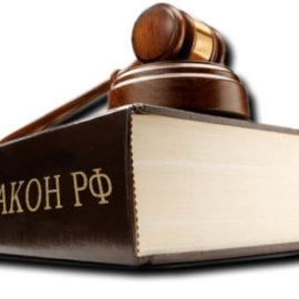 Изменение в законе о регистрации недвижимости 2019